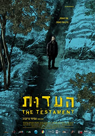 The Testament download