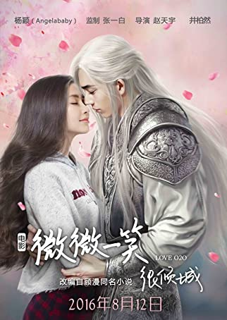 Love O2O download